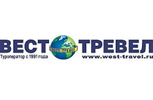 Туроператор Вест Тревел/West Travel